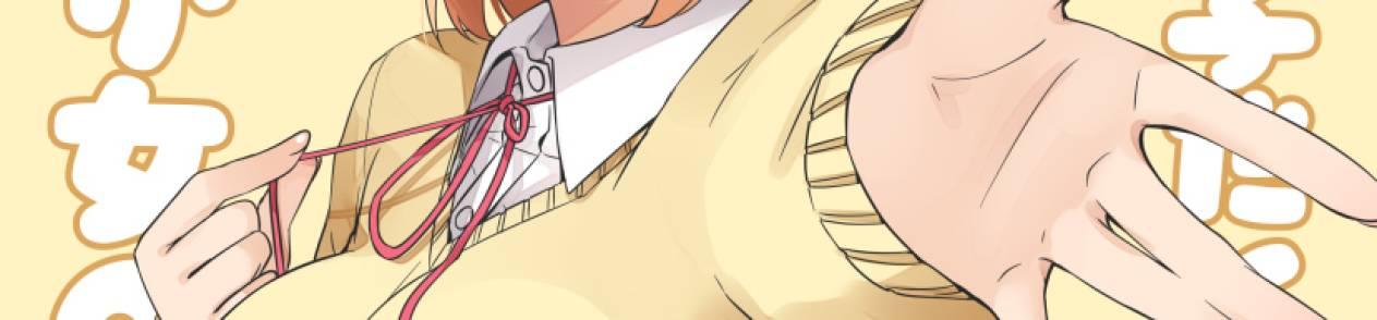 Manga Zutto Otokonoko da to Omotte ita Gakitaishou ga Onnanoko deshita