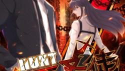 Komik HUNT Twelve Saints : The Beginning of The End