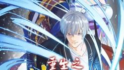Komik Rebirth of The Sword God Returns
