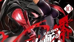 Komik Akame ga Kill! Zero