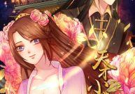 Komik Genius Poison Princess Consort Han Yun Xi