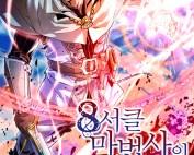 Komik Rebirth of the 8-Circled Mage