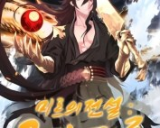 Komik The Legend Of Mir: The Gold Armor