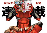 Komik Deadpool: Samurai