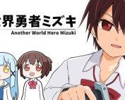 Komik Isekai Yuusha Mizuki