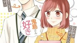 Komik Kijima-san to Yamada-san