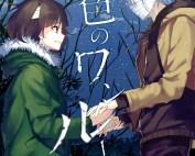 Komik Sachi-iro no One Room
