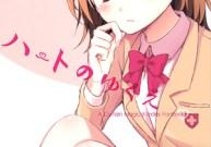 Komik Toaru Majutsu no Index – Heart no Yukue
