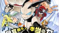 Komik 31 Heroes