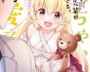 Komik Chicchai Kanojo Senpai ga Kawaisugiru