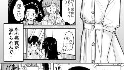Komik Josou Shite Machi ni Detara Ikemen ni Nanpa Sareta