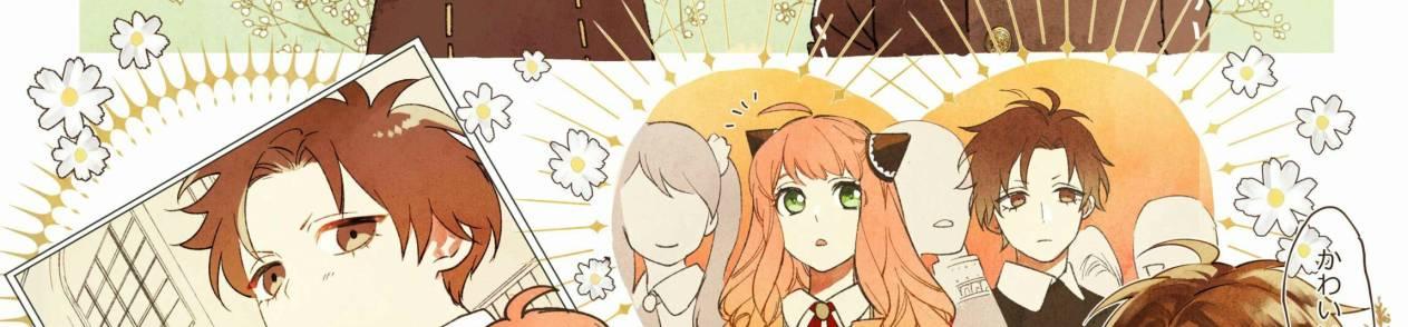 Manga Spy x Family – Anya and Damian (Doujinshi)