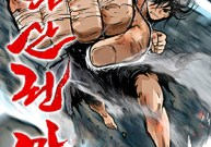 Komik Fist Demon Of Mount Hua