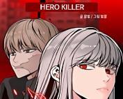 Komik Hero Killer