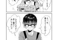 Komik A Story About An Otaku and An Idol