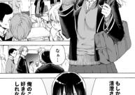 Komik A manga where the cutest girl in my school might like me