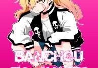 Komik Banchou to Shatei
