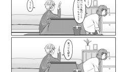 Komik Fluffy Yuri 4koma