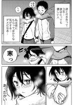 Komik Ii Fuufu ni naru dearou Futari