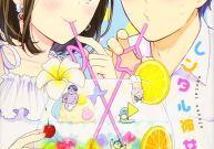 Komik Rental Girlfriend Tsukita-san