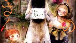 Komik Shumatsu no Sadako-san