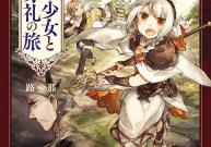 Komik Soukon no Shoujo to Sourei no Tabi