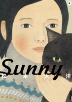 Komik Sunny