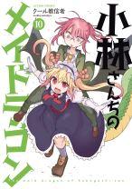 Komik Kobayashi-san Chi no Maid Dragon