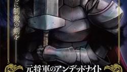 Komik Moto Shоgun no Undead Knight