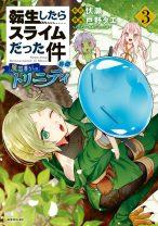 Komik Tensei Shitara Slime Datta Ken Ibun: Makoku Gurashi no Trinity