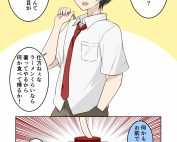 """Komik The Story of Getting Dumped So Often That You Think """"Whatever, I'm fine with him"""" and Genderswap Your Best Friend And Can't Undo It"""