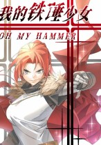 Komik Oh My Hammer