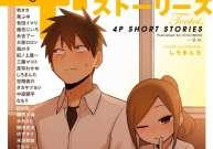 Komik Precious 4p Short Stories