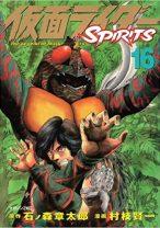 Komik Kamen Rider Spirits