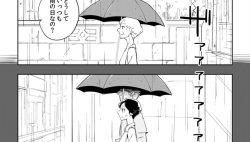 Komik A Walk on Rainy Day