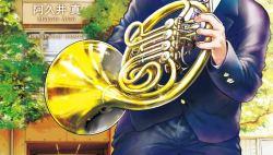 Komik Ao no Orchestra