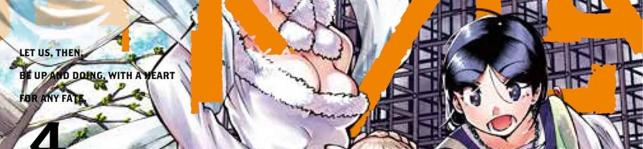 Manga Touge Oni