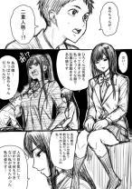 Komik Nijuujinkaku Heroine to Shujinkou no Hon'ne