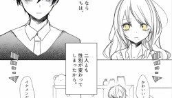 Komik She Became Handsome and He Became Cute