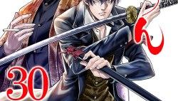 Komik Shinsengumi Requiem