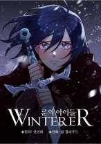 Komik Tale of the Rune Winterer