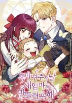 Komik Tricked Into Becoming the Heroine's Stepmother