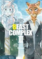 Komik Beast Complex