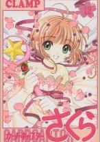 Komik Cardcaptor Sakura