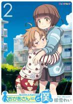 Komik Okaa-San 10-Sai To Boku