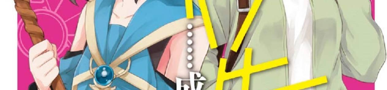 Manga Teni Shippai!? Seikou?