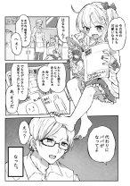 Komik Dokumo Oji-san