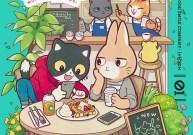 Komik Itsuka Hataraku Onii-san!