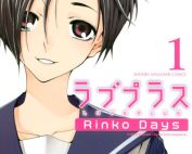 Komik Love Plus: Rinko Days