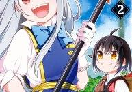 Komik Saikyou Ken Hijiri No Mahou Shugyou: Level 99 No Status O Tamotta Mama Level 1 Kara Yarinaosu